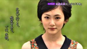 Tsugaru03